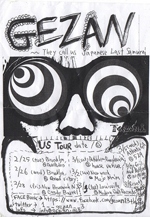 GEZAN US Tour Date Flyer